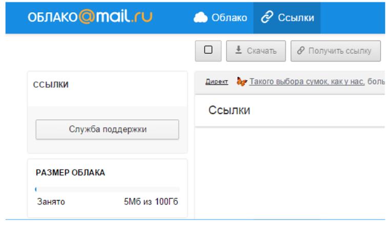 Размещение ссылки на файл в интернете картинки для созданию сайтов