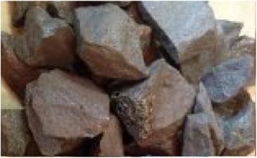 руда бетона