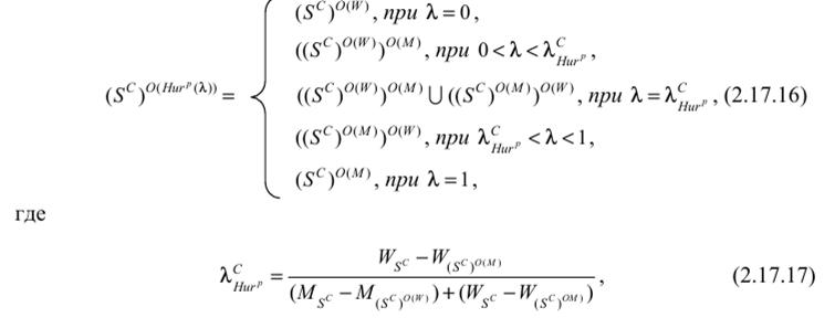 Решение задачи по критерию гурвица урок математике 4 класс решение задач