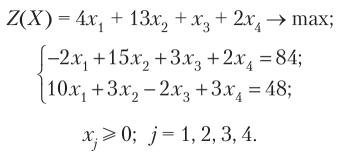 Решение задач с n переменными графическим методом экономика организаций предприятий решение задач