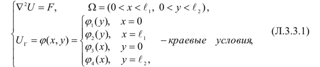 Решение краевых задач в матлаб физика алгоритма задачи решения