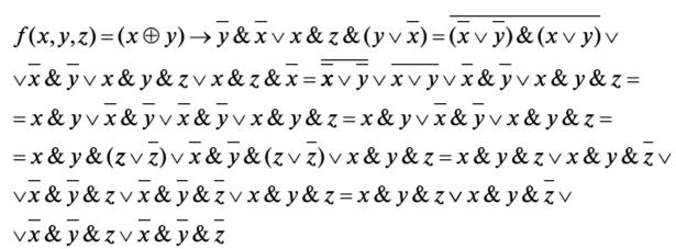 интеграл дюамеля примеры решения задач