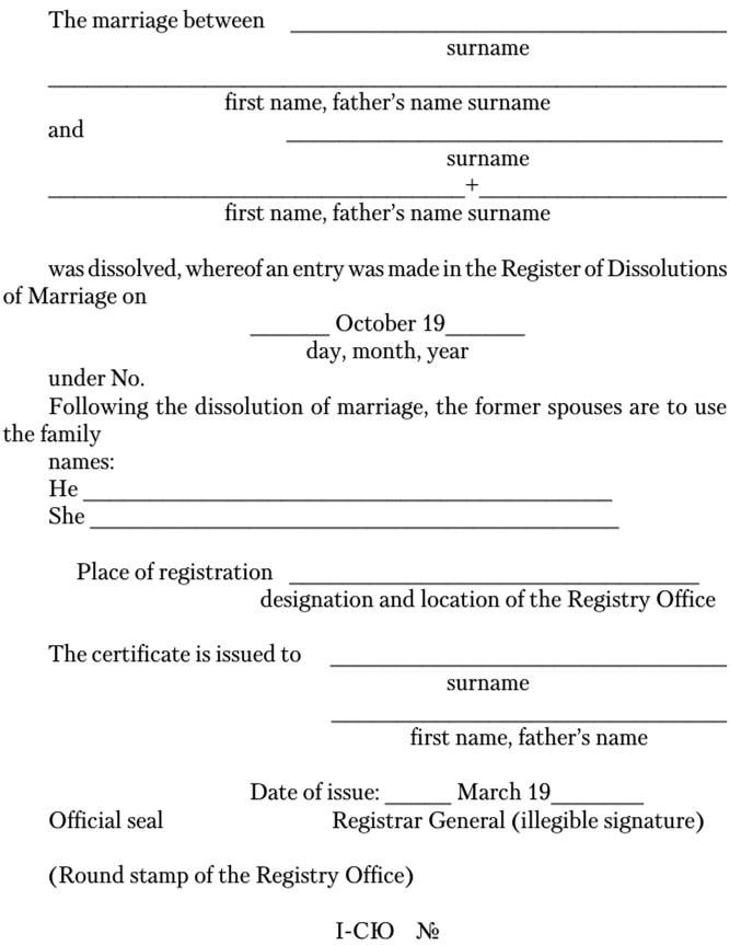 Heiratsurkunde Certificate Of Dissolution Of Marriage